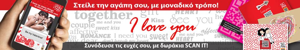 Love, Love, Loove!!